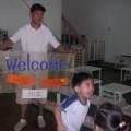 watta-welcome